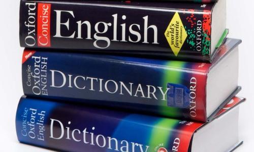 أفضل قواميس اللغة الإنجليزية الإلكترونية