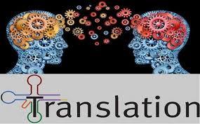 كيف تترجم؟
