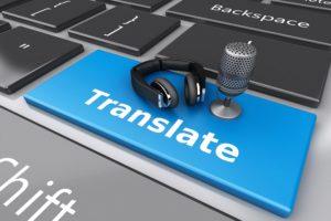ترجمة الوسائط المتعددة