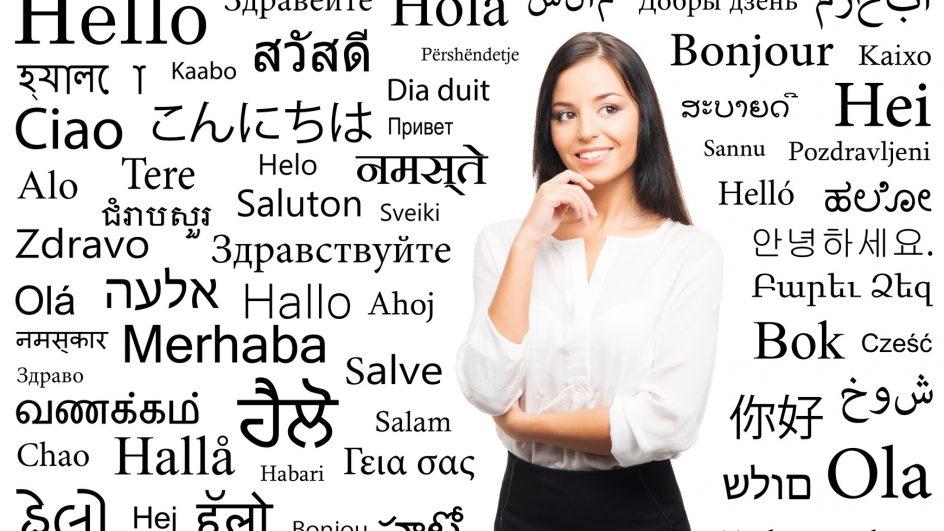 ما هي صفات المترجم الناجح؟